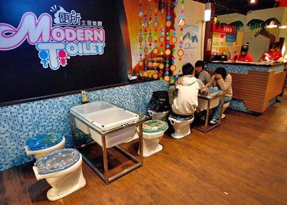 Restaurante Modern Toilet Taiwan