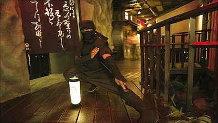 Restaurante Ninja Nueva York