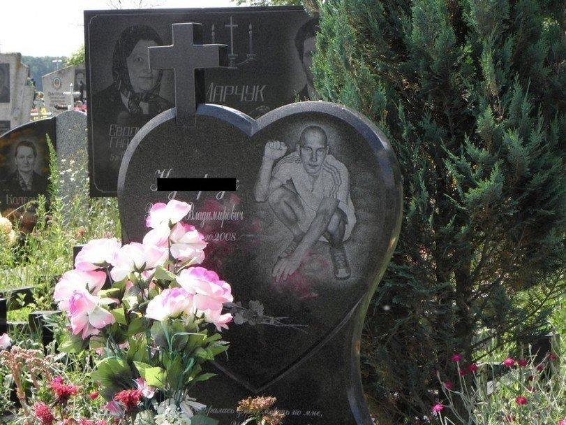 Cementerio ruso futbolista
