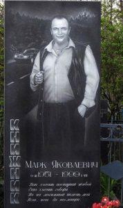 Cementerio-ruso-mercedes-benz