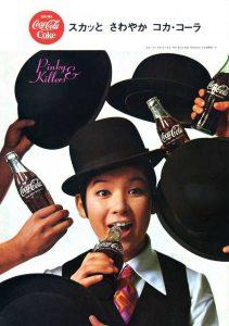 anuncio antiguo coca cola japón